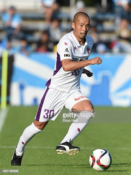 Yosuke Ishibitsu of Kyoto Sanga in action during the JLeague second division match between Yokohama FC and Kyoto Sanga at Nippatsu Mitsuzawa Stadium...