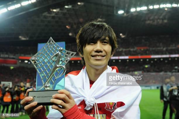 Yosuke Kashiwagi of Urawa Red Diamonds celebrates after the AFC Champions League Final second leg match between Urawa Red Diamonds and AlHilal at...