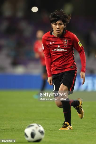 Yosuke Kashiwagi of Urawa Red Diamonds in action during the FIFA Club World Cup UAE 2017 fifth place playoff match between Wydad Casablanca and Urawa...