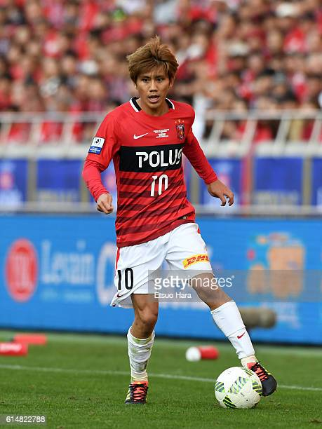 Yosuke Kashiwagi of Urawa Red Diamonds in action during the JLeague Levain Cup Final match between Gamba Osaka and Urawa Red Diamonds at the Saitama...