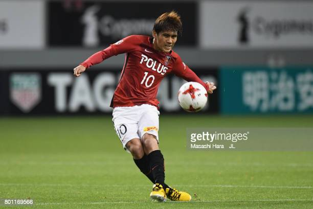 Yosuke Kashiwagi of Urawa Red Diamonds in action during the JLeague J1 match between Sagan Tosu and Urawa Red Diamonds at Best Amenity Stadium on...