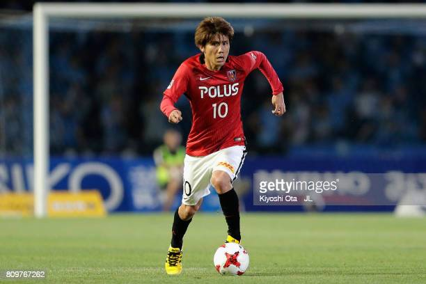 Yosuke Kashiwagi of Urawa Red Diamonds in action during the JLeague J1 match between Kawasaki Frontale and Urawa Red Diamonds at Todoroki Stadium on...