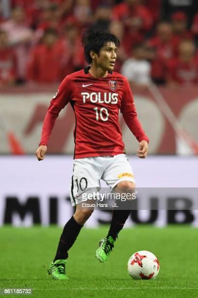 Yosuke Kashiwagi of Urawa Red Diamonds in action during the JLeague J1 match between Urawa Red Diamonds and Vissel Kobe at Saitama Stadium on October...
