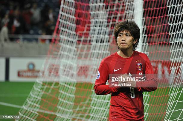 Yosuke kashiwagi of Urawa Red Diamonds looks on after the AFC Champions League Group G match between Urawa Red Diamonds and Suwon Samsung FC at...