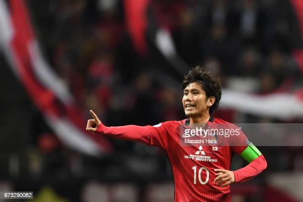 Yosuke Kashiwagi of Urawa Red Diamonds looks onduring the AFC Champions League Group F match between Urawa Red Diamonds and Western Sydney at Saitama...