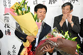 Yosuke Tsuruho of the Liberal Democratic Party celebrates winning the fourth term in the upper house election at his election campaign headquarters...