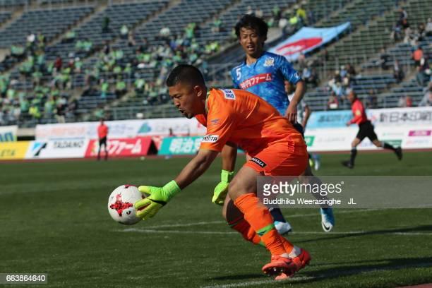 Yota Akimoto of Shonan Bellmare catches the ball during the JLeague J2 match between Kamatamare Sanuki and Shonan Bellmare at Pikara Stadium on April...
