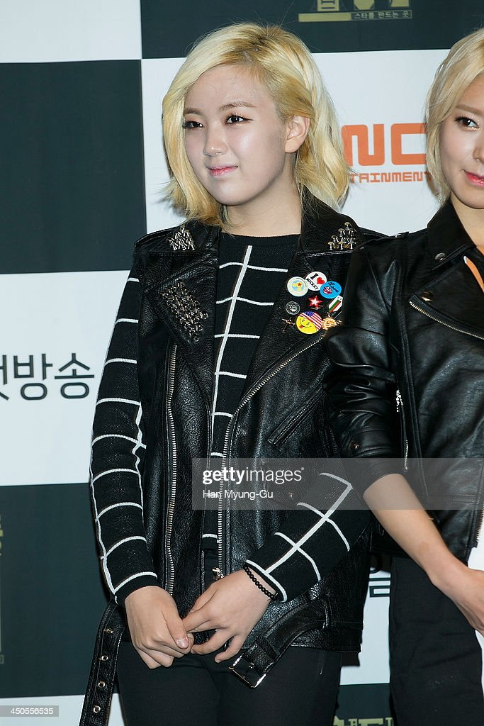 Youkyoung of South Korean girl group AOA (Ace of Angels) attends tvN Drama 'Cheongdamdong 111' press conference at CGV on November 18, 2013 in Seoul, South Korea. The drama will open on November 21, in South Korea.