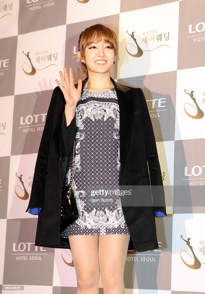 Youn Ha attends Sun's Wedding at lotte hotel on January 26, 2013 in Seoul, South Korea.