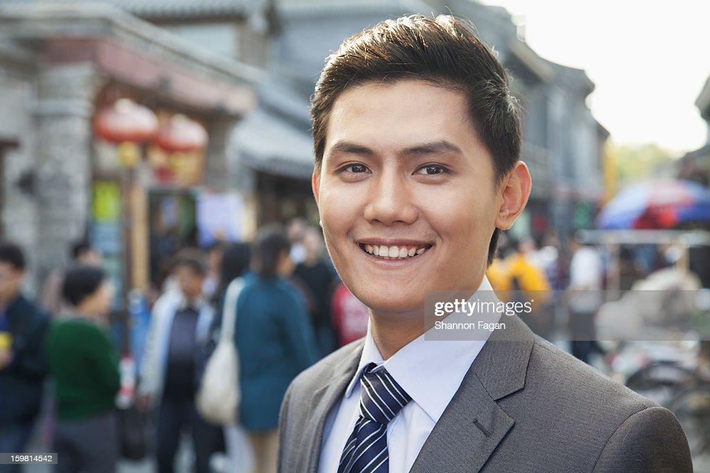 Young Business Man Portrait in Houhai, Beijing : Stock Photo