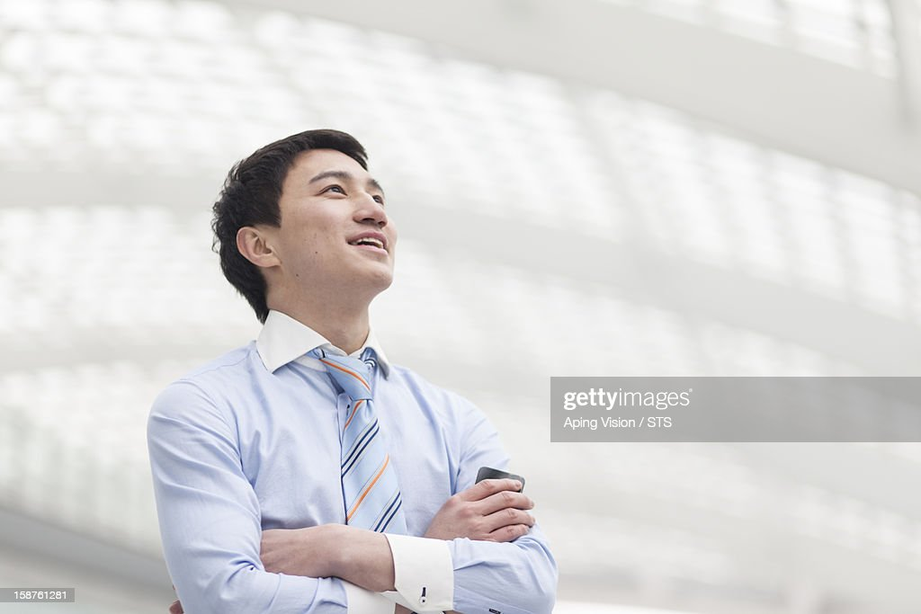 Young Businessman : Stock Photo