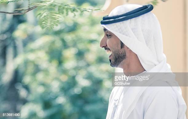 Young Emirati Laughing Loud