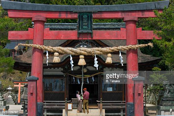 Young Family at Shrine on Lake Biwa, Japan