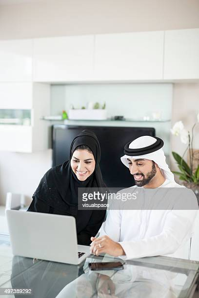 Young Middle Eastern Couple in Modern Smart Home