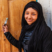 """""""Young Muslim girl in Nubian Village near Aswan, Southern Egypt, Africa"""""""
