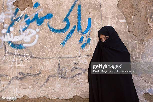 Young muslim woman in black chador (Yazd, Iran)