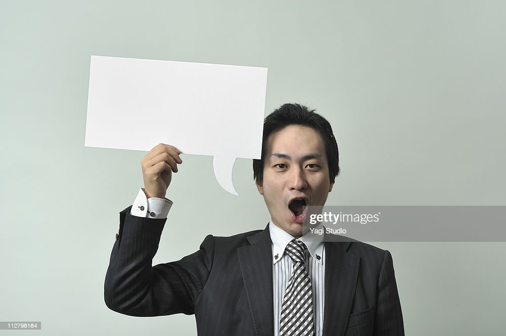 A young office worker's portrait,Japanese : Stock Photo
