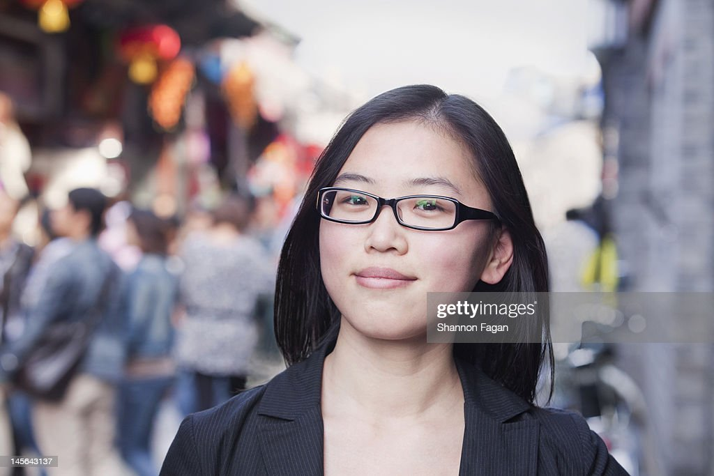 Young Professional Woman Portrait in HouHai : Stock Photo