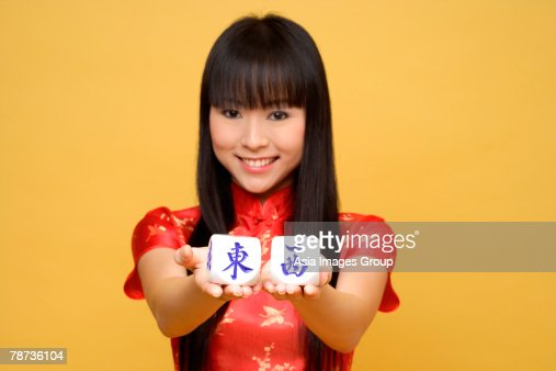 dice asian singles Our asian dating site is the #1 trusted dating source for singles across the united states register for free to start seeing your matches today.