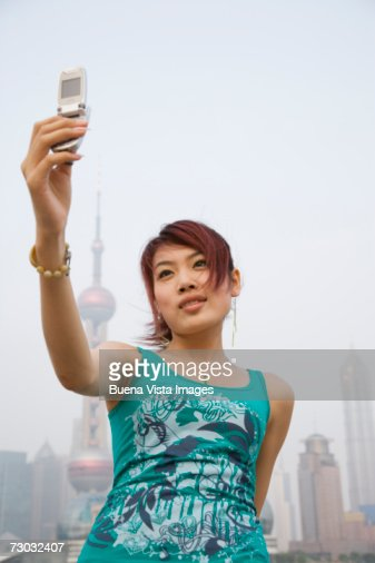 women self photo peeing camera phone