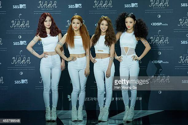 Youngji Gyuri Seungyeon and Hara of South Korean girl group KARA attend the KARA 6th Mini Album 'Day Night' Show Case on August 18 2014 in Seoul...