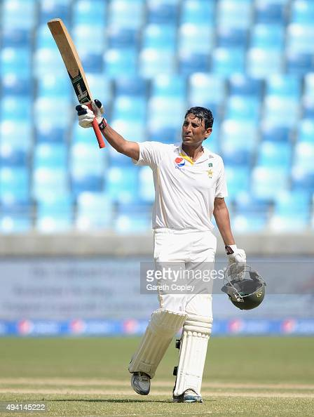 Younis Khan of Pakistan celebrates reaching his century during day four of the 2nd test match between Pakistan and England at Dubai Cricket Stadium...