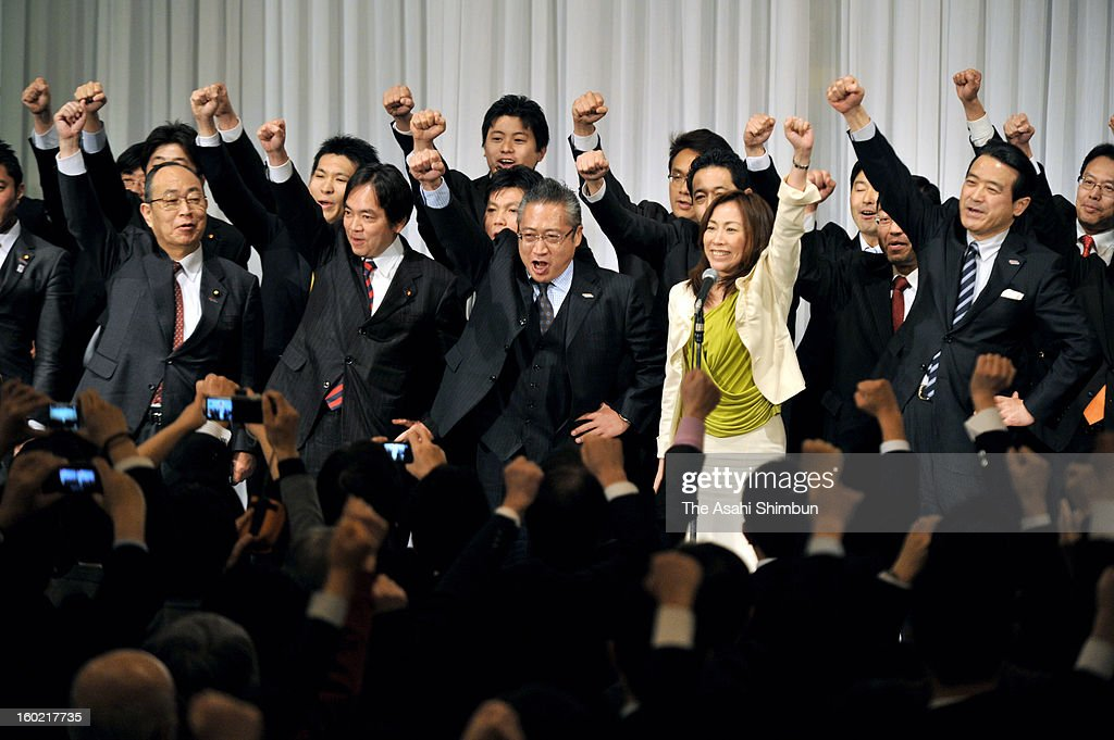 Your Party president Yoshimi Watanabe (C) and fellow lawmakers raise their fists during their annual convention on January 27, 2013 in Tokyo, Japan. Watanabe denied the merger with Japan Restoration Party.