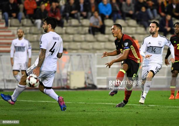 Youri Tielemans midfielder of Belgium during the World Cup Qualifier Group H match between Belgium and Cyprus at the King Baudouin Stadium on October...