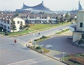 Yoyogi Olympic Village in Showa