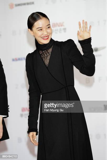 Yu Aoi from Japan attends the Opening Ceremony of the 22nd Busan International Film Festival on October 12 2017 in Busan South Korea