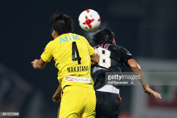 Yu Hasegawa of Shimizu SPulse and Shinnosuke Nakatani of Kashiwa Reysol compete for the ball during the JLeague J1 match between Shimizu SPulse and...