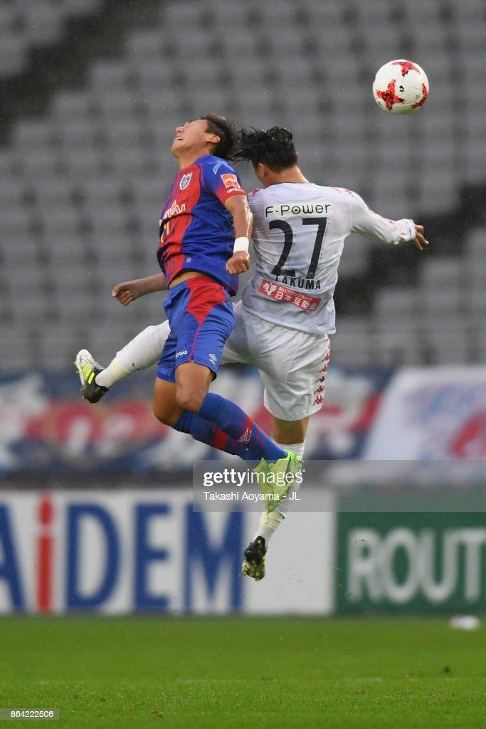 FC Tokyo v Consadole Sapporo - J.League J1