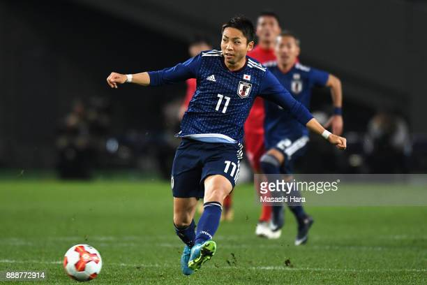 Yu Kobayashi of Japan in action during the EAFF E1 Men's Football Championship between Japan and North Korea at Ajinomoto Stadium on December 9 2017...