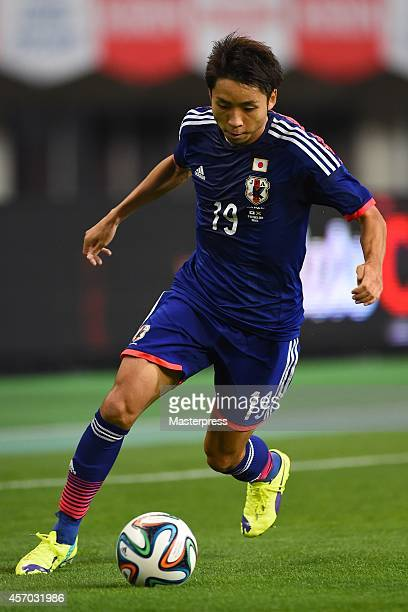 Yu Kobayashi of japan in action during the international friendly match between Japan and Jamaica at Denka Big Swan Stadium on October 10 2014 in...