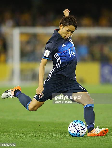 Yu Kobayashi of Japan kicks the ball during the 2018 FIFA World Cup Qualifier match between the Australian Socceroos and Japan at Etihad Stadium on...