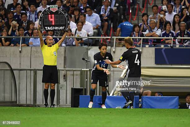 Yu Kobayashi of Japan substitutes for Keisuke Honda during the 2018 FIFA World Cup Qualifiers match between Japan and Iraq at Saitama Stadium on...