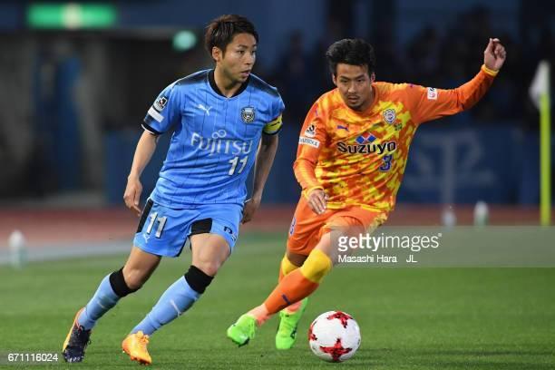 Yu Kobayashi of Kawasaki Frontale and Tomoya Inukai of Shimizu SPulse compete for the ball during the JLeague J1 match between Kawasaki Frontale and...