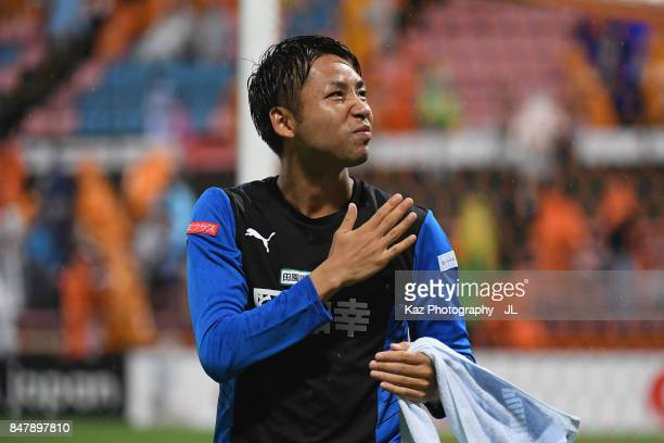 Yu Kobayashi of Kawasaki Frontale applauds supporters after his side's 30 victory in the JLeague J1 match between Shimizu SPulse and Kawasaki...