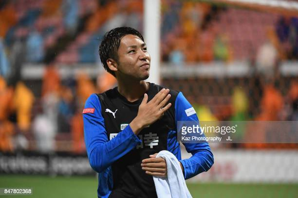Yu Kobayashi of Kawasaki Frontale appluads supporters after his side's 30 victory in the JLeague J1 match between Shimizu SPulse and Kawasaki...