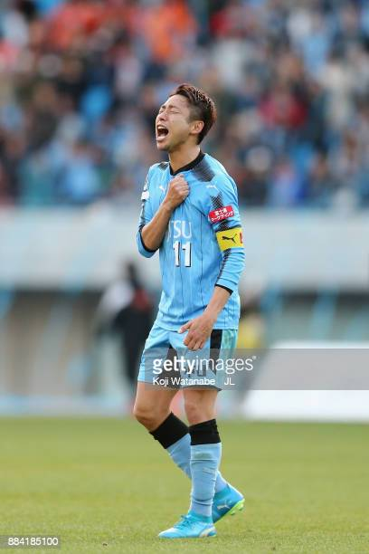 Yu Kobayashi of Kawasaki Frontale celebartes his side's 50 victory and the JLeague Champions after the JLeague J1 match between Kawasaki Frontale and...