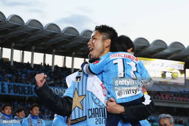 Yu Kobayashi of Kawasaki Frontale celebates the JLeague Champions after the JLeague J1 match between Kawasaki Frontale and Omiya Ardija at Todoroki...