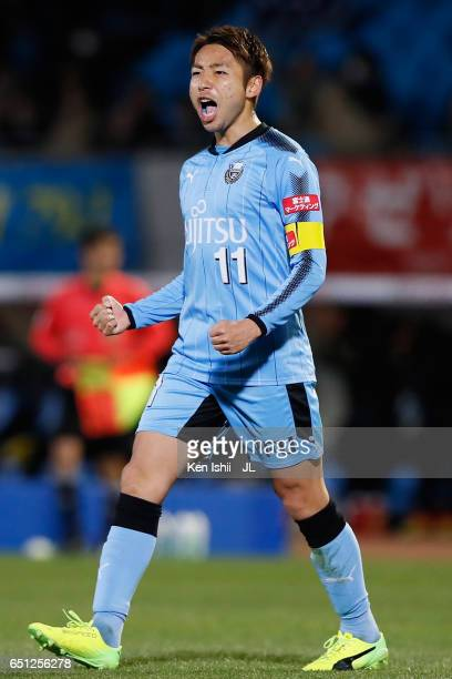 Yu Kobayashi of Kawasaki Frontale celebrates his side's win in the JLeague J1 match between Kawasaki Frontale and Kashiwa Reysol at Todoroki Stadium...
