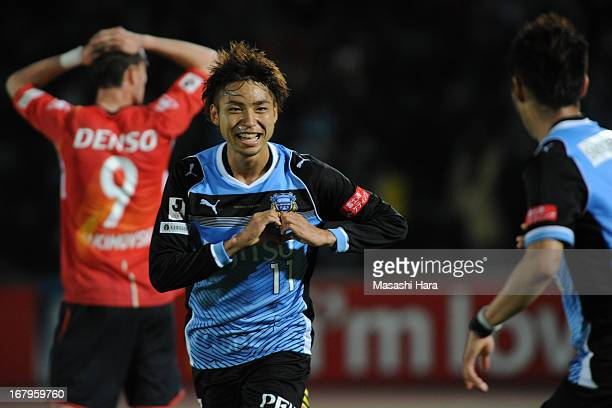 Yu Kobayashi of Kawasaki Frontale celebrates his team's first goal during the JLeague match between Kawasaki Frontale and Nagoya Grampus at Todoroki...