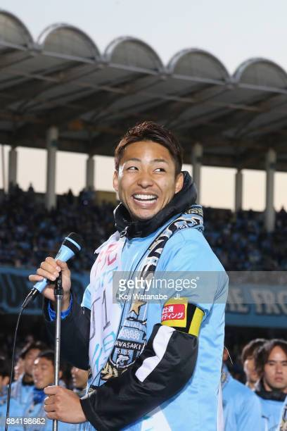 Yu Kobayashi of Kawasaki Frontale celebrates his team's JLeague Champions after the JLeague J1 match between Kawasaki Frontale and Omiya Ardija at...