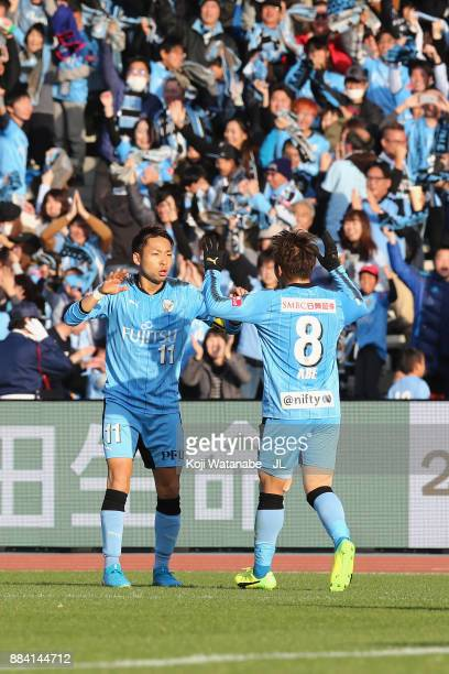Yu Kobayashi of Kawasaki Frontale celebrates scoring his side's second goal with his team mate Hiroyuki Abe during the JLeague J1 match between...