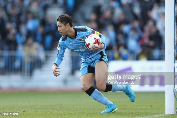 Yu Kobayashi of Kawasaki Frontale celebrates scoring his side's third goal during the JLeague J1 match between Kawasaki Frontale and Omiya Ardija at...