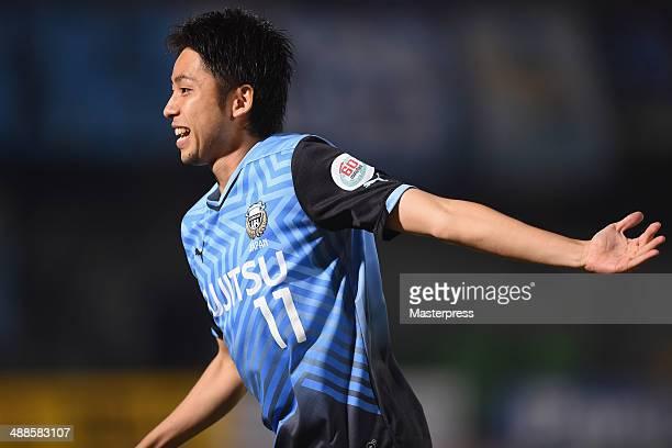Yu Kobayashi of Kawasaki Frontale celebrates scoring his team's first goal during the AFC Champions League Round of 16 match between Kawasaki...