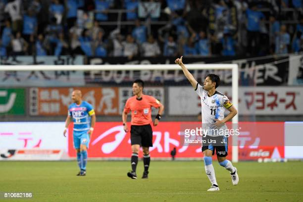 Yu Kobayashi of Kawasaki Frontale celebrates scoring his team's third goal during the JLeague J1 match between Sagan Tosu and Kawasaki Frontale at...