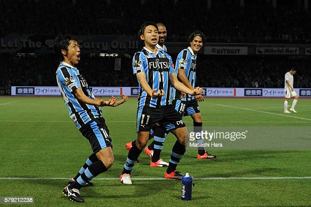 Yu Kobayashi of Kawasaki Frontale celebrates the first goal during the JLeague match between Kawasaki Frontale and FC Tokyo at the Todoroki Stadium...