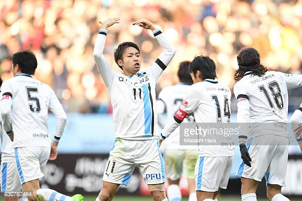 Yu Kobayashi of Kawasaki Frontale celebrates the first goal during the 96th Emperor's Cup final match between Kashima Antlers and Kawasaki Frontale...